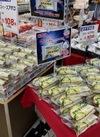 スペースアポロ 108円(税抜)
