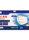 安心清潔マスク ふつうサイズ 437円(税込)