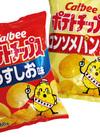 ポテトチップス うすしお味・のりしお・コンソメパンチ・しあわせバタ〜 59円(税抜)