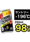 サントリー 196℃ 98円(税抜)
