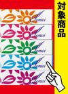 エルモアティシュー 268円(税抜)