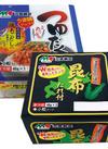 元気納豆つゆだく納豆、昆布たれ付 78円(税抜)