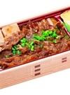 国産黒毛和牛すき焼き重 980円(税抜)