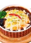 ふんわり卵の焼きオムカレー 380円(税抜)