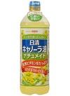 キャノーラ油ナチュメイド(900g) 198円(税抜)