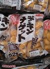 チキンナゲット 297円(税抜)