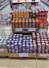 缶詰 20円(税抜)