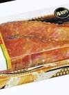 銀鮭西京漬 458円(税抜)
