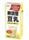 無調整豆乳 158円(税抜)