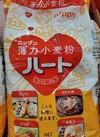 日本製粉 薄力粉 178円(税抜)