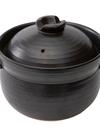 ご飯炊き土鍋 1,480円(税抜)