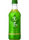 生茶 68円(税抜)