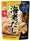 発酵だし 海老だし鍋つゆ 258円(税抜)