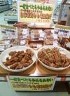 鶏モモ竜田揚げ 158円(税抜)