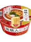 麵職人 鶏ガラ醤油 90円(税抜)