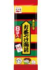 お茶づけ(海苔8パック・梅干・さけ6パック) 148円(税抜)
