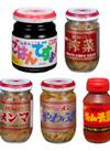 ごはんですよ!(中瓶)/キムチの素/味付搾菜/味付メンマ/穂先メンマやわらぎ 178円(税抜)