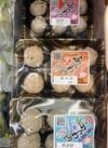 ふんわりつみれ海老/鰯/いかたこ/淡雪揚げ 169円(税抜)