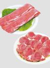 豚ヒレ一口カツ用/豚ヒレブロック肉 168円(税抜)