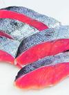 塩銀鮭切身(甘口)<養殖・解凍> 192円(税込)