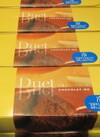 デュエット 810円(税抜)