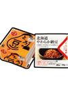 パキッとたれとろっ豆 78円(税抜)