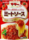 トマトの果肉たっぷりのミ-トソ-ス 98円(税抜)