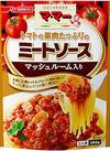 トマトの果肉たっぷりのミ-トソ-スマッシュル-ム入 98円(税抜)