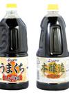 醤油うま口、本醸造醤油 198円(税抜)