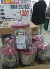 鬼滅の刃 ラウンドボックス 1,500円(税抜)