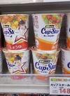 カップスター(醤油、味噌、うま塩) 98円