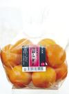 糖度指定有田みかん(小粒) 480円(税抜)