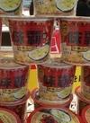 味覇 中華カップスープ 108円(税抜)
