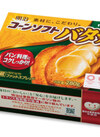 コーンソフトバター入り 148円(税抜)