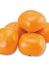 種なし柿(Lサイズ) 77円(税抜)