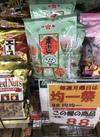 お菓子88円均一 88円(税抜)