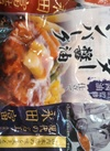 バター醤油仕立てハンバーグ 278円(税抜)