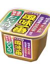 ・だし入り風味一番・だし入り風味一番減塩 198円(税抜)