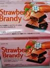 ストロベリーブランデー 158円(税抜)