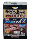 油性高耐久アクリルトタン用α 14,080円