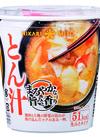 カップみそ汁(とん汁・しじみ・わかめ・とうふ・長ねぎ) 68円(税抜)