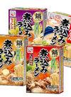 煮込みラーメン ちゃんぽん味・しょうゆ味・みそ味他各2人前 480円(税抜)