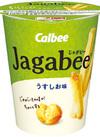 Jagabeeうすしお味 5ポイントプレゼント