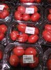 アイコトマト 199円(税抜)