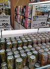 キリンビール 本搾りシリーズ各種 108円(税抜)