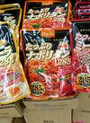 たっぷりソース(ミート、ナポリタン、カルボナーラ) 88円(税抜)