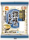麺上手 讃岐風うどん 98円(税抜)