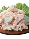 野菜マカロニサラダ〈中〉 213円(税込)