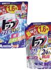 トップクリアリキッド超特大詰替<1160g><レギュラー・抗菌> 198円(税抜)