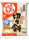 うさぎ餅 切り餅 398円(税抜)
